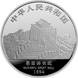 中国-新加坡友好金银纪念币1盎司圆形银质纪念币正面图案