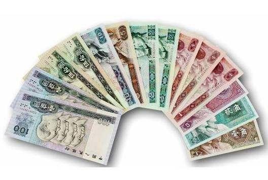 第四套人民币价值多少钱 市场行情又会如何发展