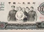 1965年十元纸币价值如何 投资分析