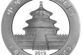 上海銀行成立20周年熊貓加字紀念銀幣