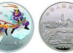 第二组《西游记》斗牛魔王1盎司精制银币市场价格值多少钱