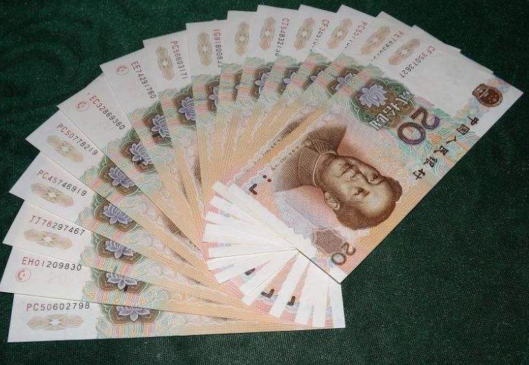 99年20元是错版币吗  99版20元人民币有什么收藏优势
