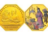 第一组古典文学红楼梦之宝玉赋诗才彩色金币收藏价格会不会越来越低