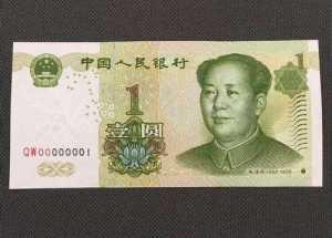 遇到这样的1999年1元纸币不要再花掉了 要好好收藏起来!