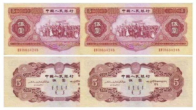 1953年5元人民币价格值多少钱?从这几个方面就能看出来!