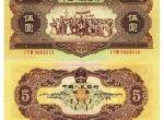 令人痴迷的第二套人民币历史(2)