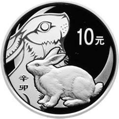 辛卯兔年1盎司纪念银币