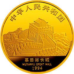 中国-新加坡友好金银纪念币5盎司圆形金质纪念币正面图案