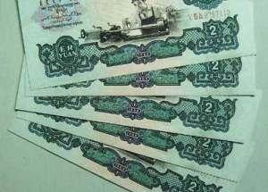 长沙高价回收纸币 长期收购各种旧版纸币