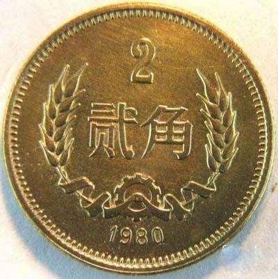 2角硬币的收藏价值极高,收藏价值分析