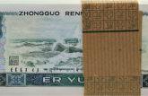1980年2元人民币价格高涨 专家给出这个收藏建议