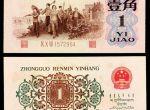 第三套人民币1角使用多色接线印刷技术有什么意义