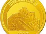 中国传统文化1/10盎司保和殿纪念金币