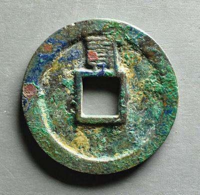 天佑通宝诞生在什么历史事件   明确天佑通宝特征方能收藏真钱币
