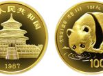 87版1盎司熊猫精制金币100元