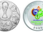 2006年1公斤德国世界杯彩色银币值不值得收藏