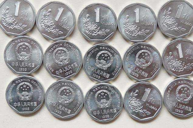 """""""五朵金花""""硬币价值过万!"""