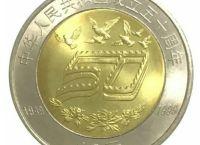 中华成立50周年民族团结纪念银币未来升值潜力大嘛 行情分析