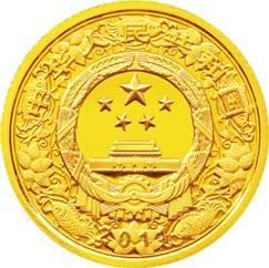 辛卯兔年10公斤纪念金币
