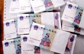 2005年5元纸币上面有这种数字的价值300元!遇到的话要好好收藏起来,可别随意花掉了!