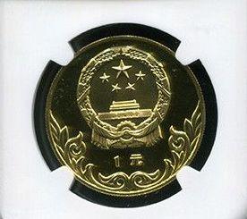 中国奥林匹克委员会12克古代足球纪念铜币