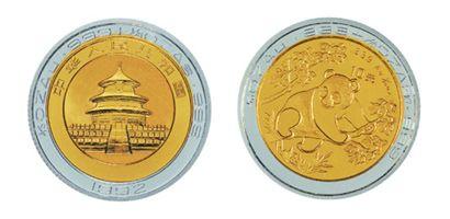 1992年版第2届香港国际钱币展销会双金属币有什么收藏价值吗
