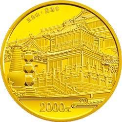 五台山·显通寺5盎司纪念金币