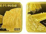 1/2盎司长江三峡金币价格还有上涨幅度吗  收藏价值分析