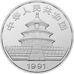 中国熊猫金币发行10周年2盎司银币介绍