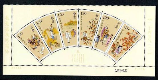 《二十四节气》邮票4组合1大全张发行介绍