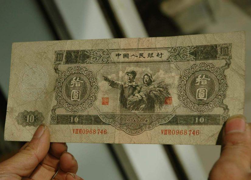 第二套人民币大黑十最新价格 收藏者们必须学会的技巧
