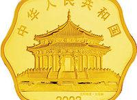 2002生肖马年1/2盎司梅花形纪念金币