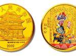 1/2盎司京剧艺术闹天宫第4组彩色金币收藏投资建议