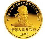 国际金价震动对老精稀金币影响不大升值令其价格上涨