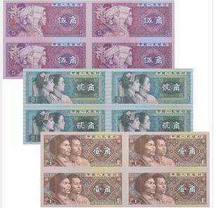 南昌回收连体钞价格是多少?南昌高价收购连体钞纪念钞纪念币
