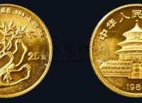 1/4盎司熊猫金币1984年版有什么特点    收藏价值分析