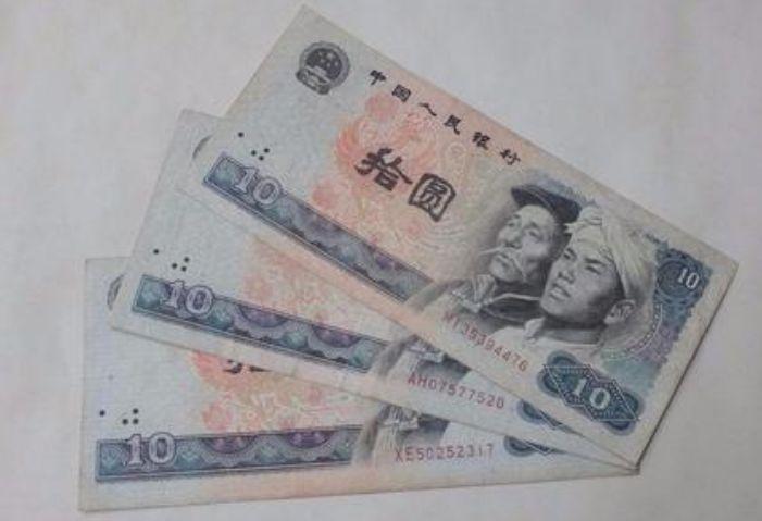 80年10元人民币为什么散张存世量这么少  8010市场需求量大不大