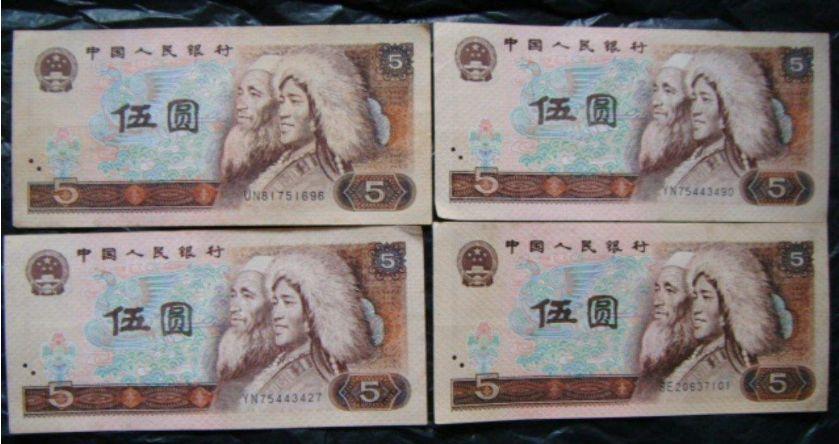 1980年5元人民币价格高涨的原因  80版5元纸币未来涨势可观吗