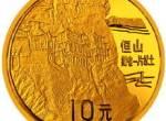 """""""拥有一片故土""""之中国名胜恒山金币值得收藏吗   收藏投资建议"""