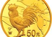 2017鸡年2公斤圆形金币价值多少钱 市场行情分析