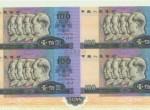 人民币连体钞价格表 不知道的都亏了