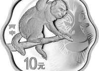 2016猴年1盎司梅花银币值多少钱  2016猴年1盎司梅花银币收藏价值分析