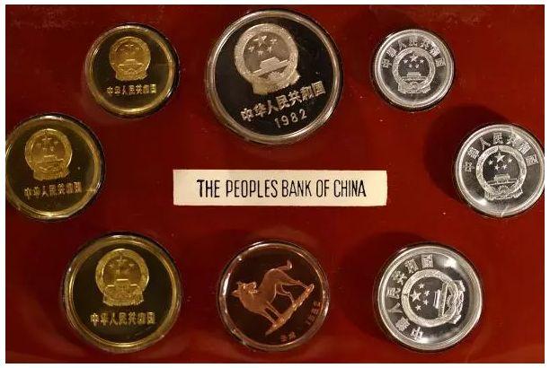 1982年精制套装流通硬币介绍