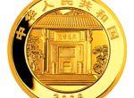 千年学府——岳麓书院1/2盎司纪念金币