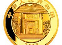 千年學府——岳麓書院1/2盎司紀念金幣