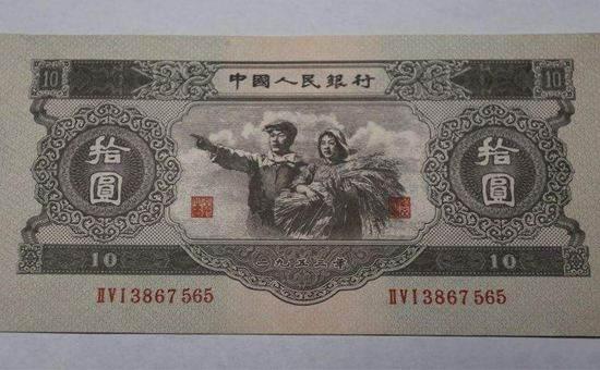 十元大白边价格已突破30万?十元大白边市场价值究竟有多大?