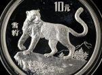 27克第三组珍稀动物雪豹银币图片鉴赏  你不收藏绝对会后悔的