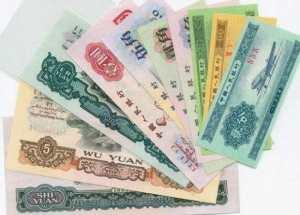 长春哪里回收旧版纸币 长春哪里长期高价回收旧版人民币纪念钞连体钞和金银币