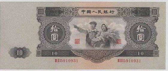 哪一套人民币1角收藏价值最高  801天蓝与背绿一角哪个最适合收藏