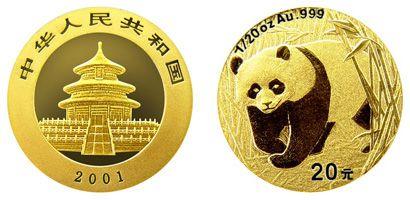 2001版1/20盎司熊猫金币值得收藏吗